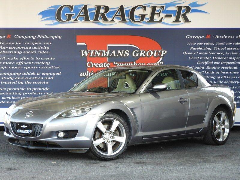 For Sale Mazda Rx 8 Seller Garage R Co Jp In 2020 Mazda Nissan Skyline Gt Skyline Gt