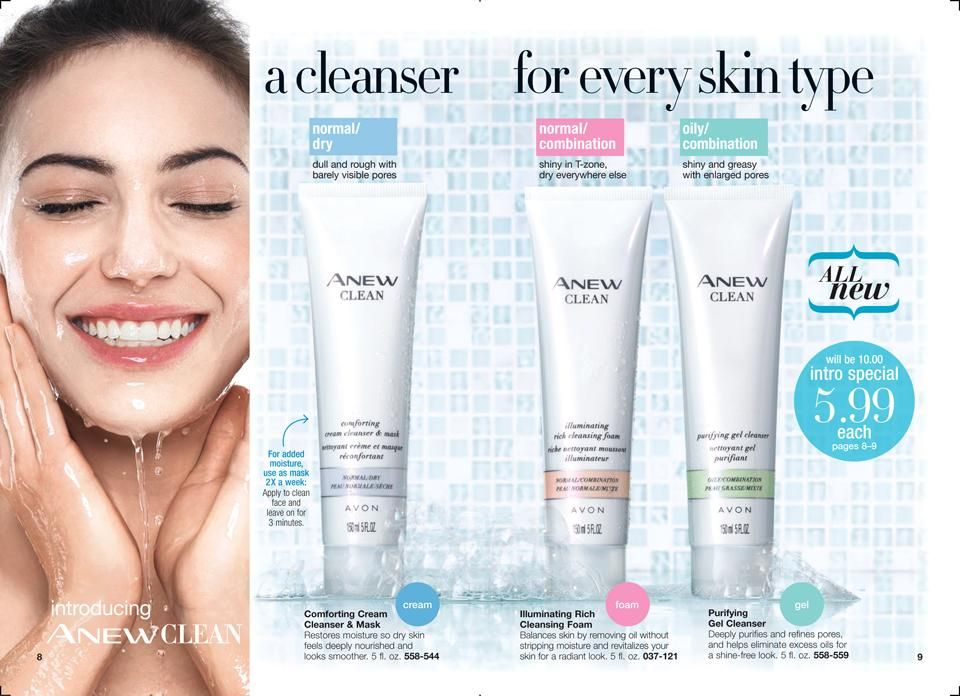 A cleanser for every skin type! Anew clean from Avon Buy from hschlickbernd.avonrepresentative.com