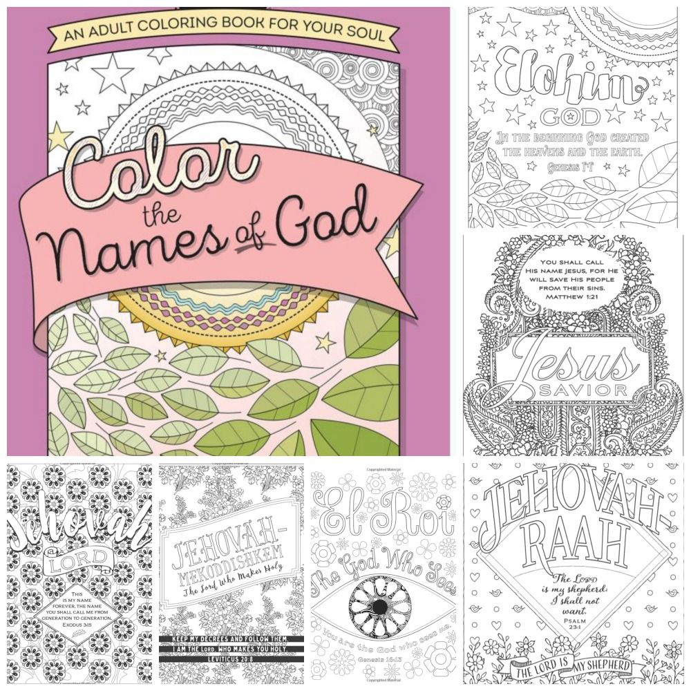 COLOR THE NAMES OF GOD COLORING BOOK | Bible Coloring Pages ...