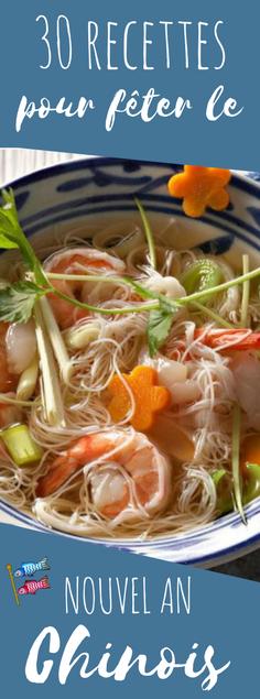 Nouvel an chinois - recettes chinois - spécialités chinoises