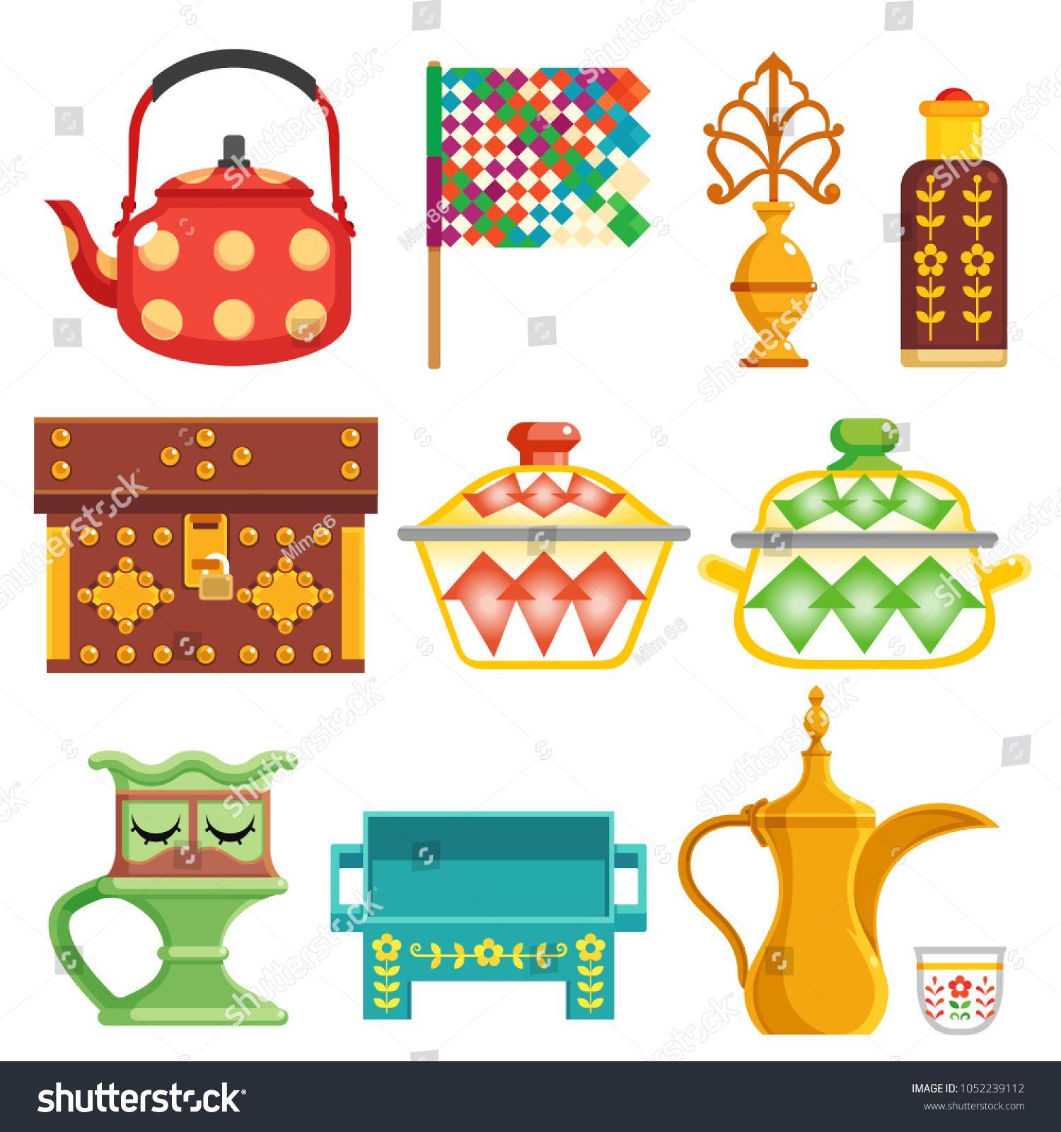 72 Best قرقيعان Images In 2020 Ramadan Decorations Ramadan