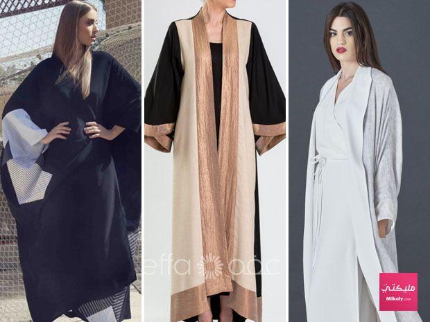 10 اسماء عبايات أنيقة لفصل الخريف الملونة مليكتى كوم بوابة المرأة العربية Fashion Coat Duster Coat