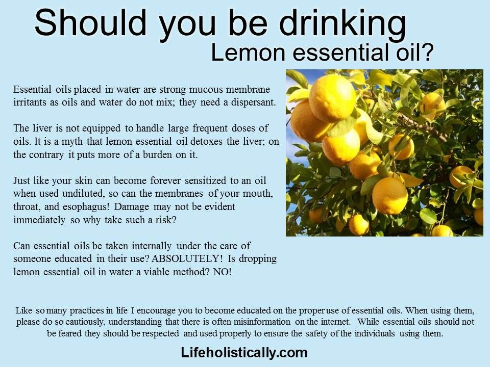 Drinking lemon essential oil is not a good idea...stick to real ...