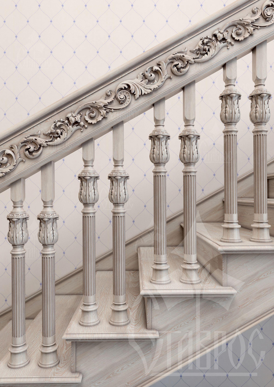 Дизайн-проект резной лестницы. Лаконичное сочетание ...