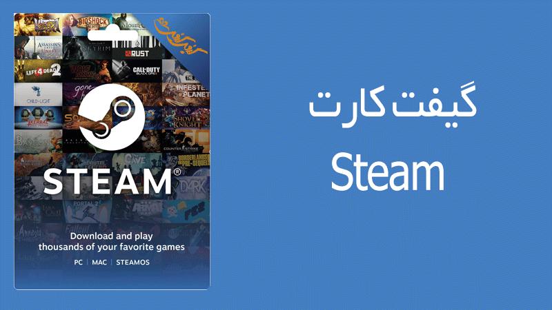 Google Play persian center NIntendo Xbox Psn