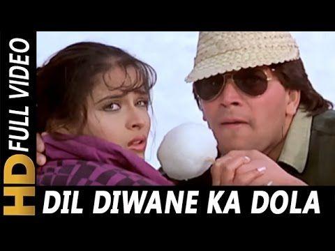 Dil Deewane Ka Dola Dildar Ke Liye | Kumar Sanu, Anuradha