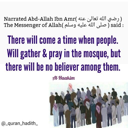 Signs of #end of the #world | _quran_hadith_ | Islamic