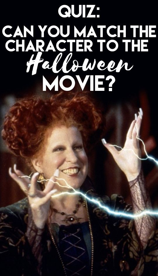 Can You Match the Character to the Halloween Movie? Halloween - halloween movie ideas