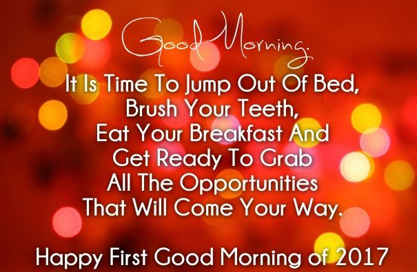 Good Morning New Year Quotes 2017 2017 Happy New Year Wishes