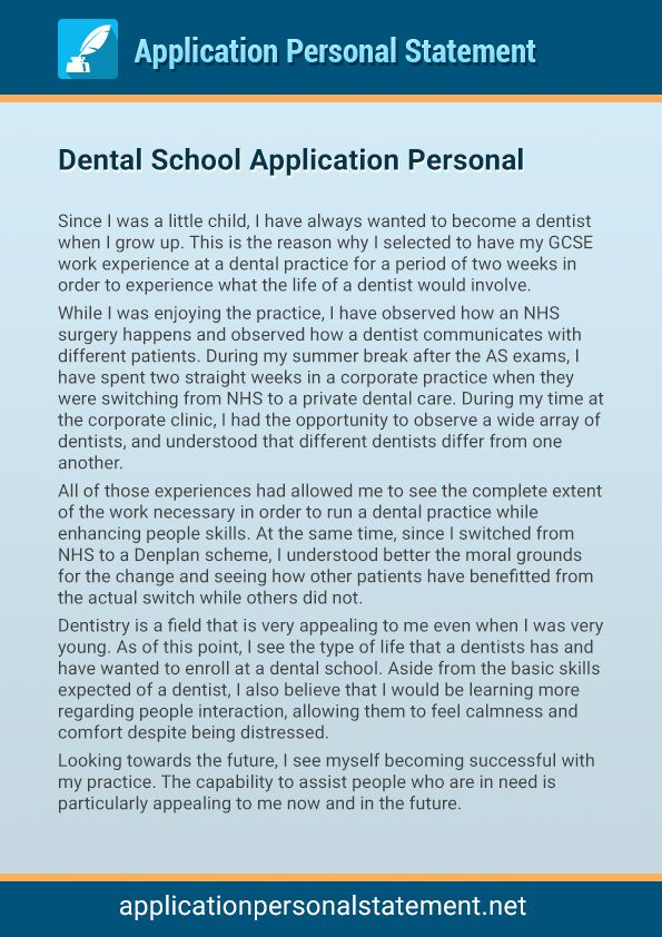 Pediatric dentistry admission essay