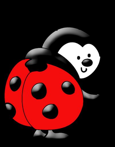 404 Not Found Baby Clip Art Ladybug Clip Art