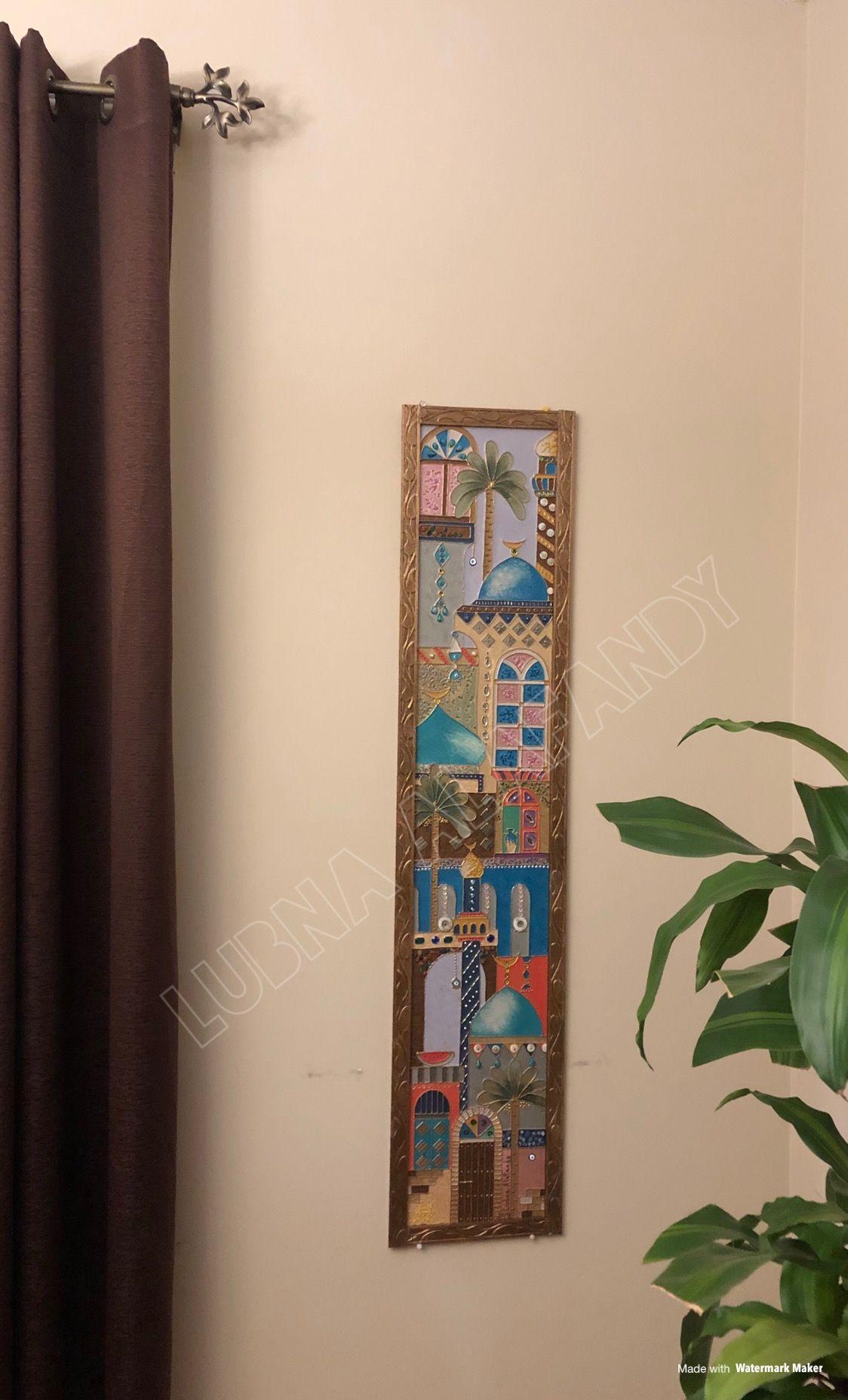 شناشيل لبنى الافندي Ceramic Wall Art Art Painting
