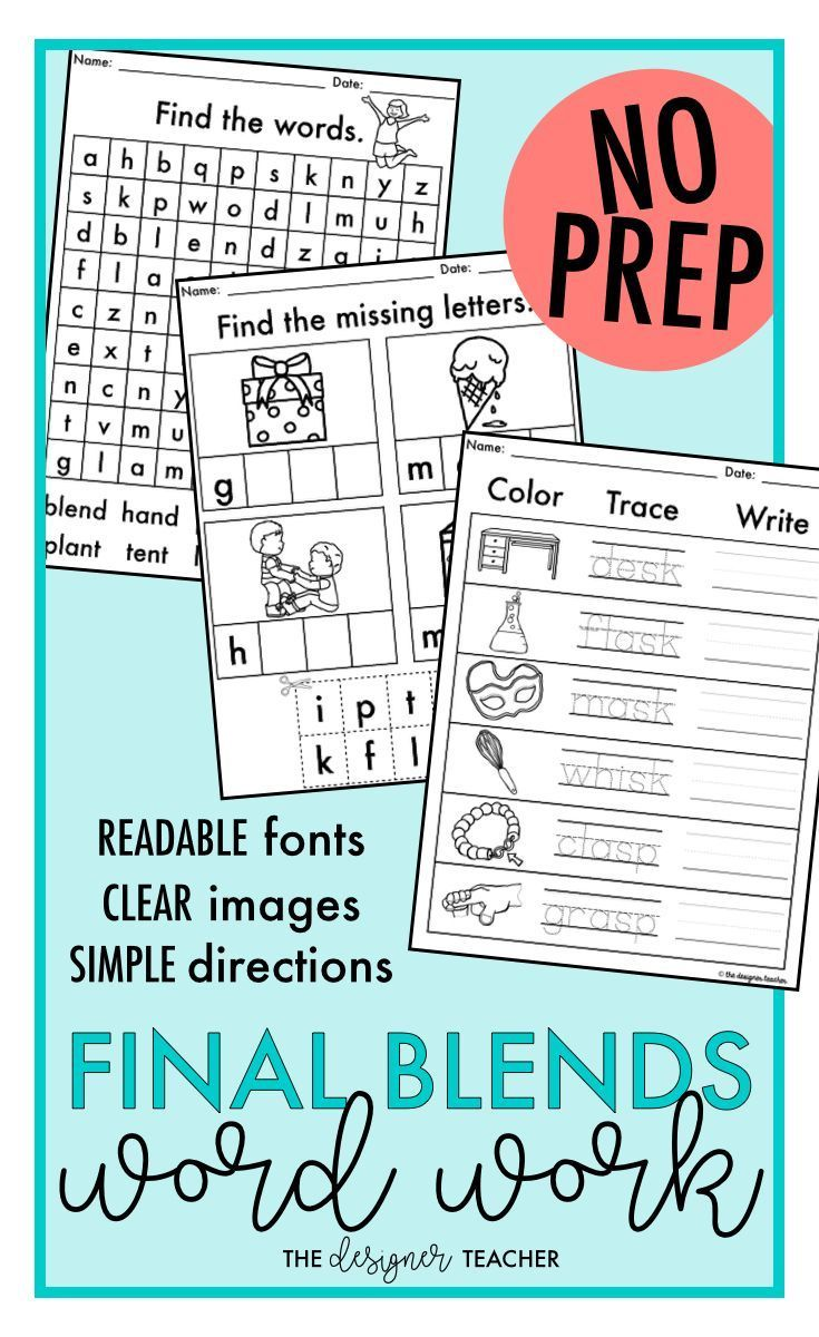 NO PREP Final Blends Worksheets | Ending Blends Word Work BUNDLE ...