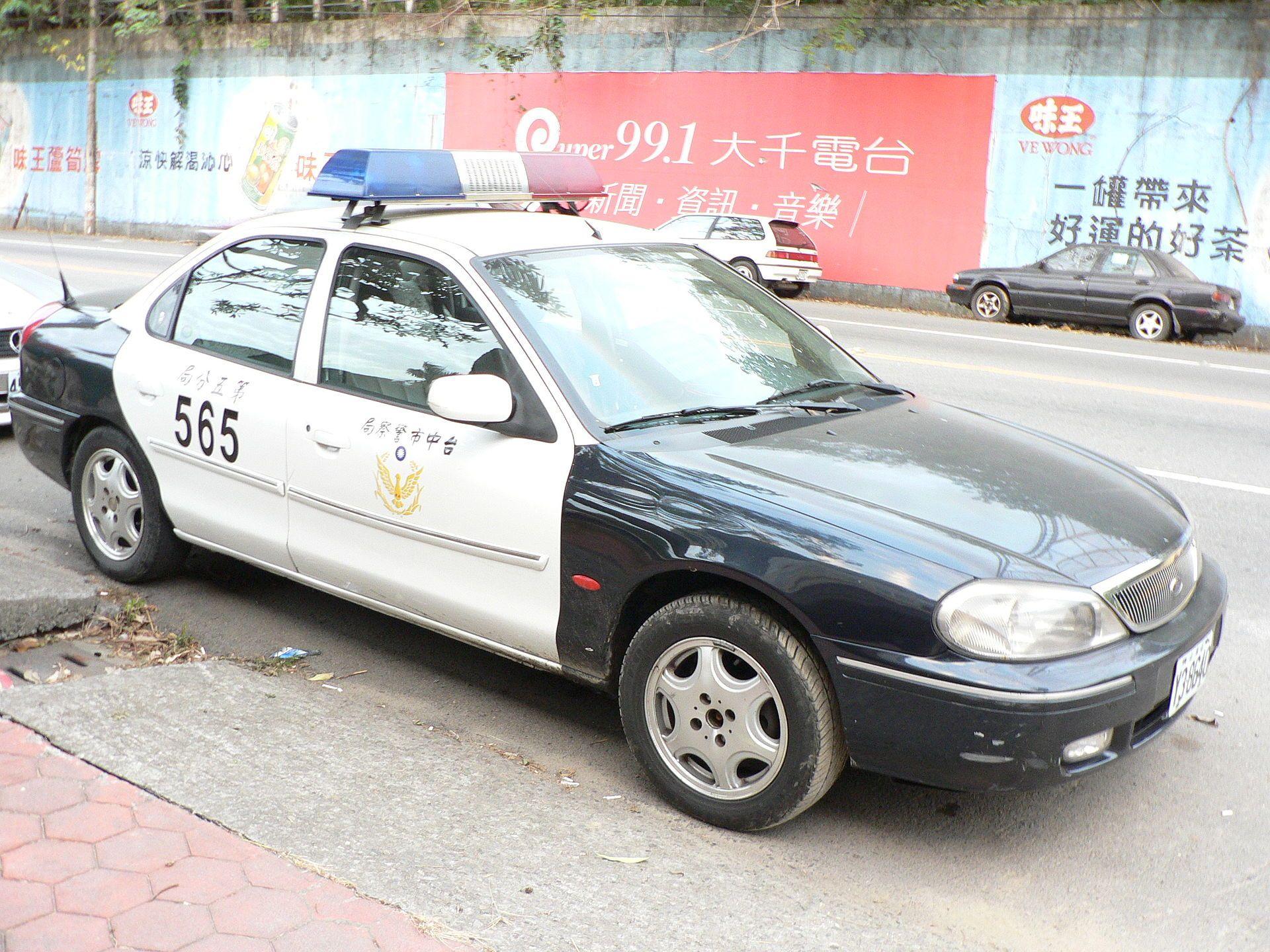 Idea By Manolo Godoy On Police Car Police Cars Car Insurance