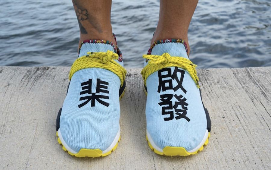 ad2c88d41516e Pharrell adidas NMD Hu Inspiration Pack Clear Sky EE7581 Release Date