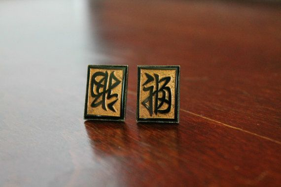 Vintage Carved Cuff links Chinese Japanese Letter Symbol Silver Brown Black Character Cufflink