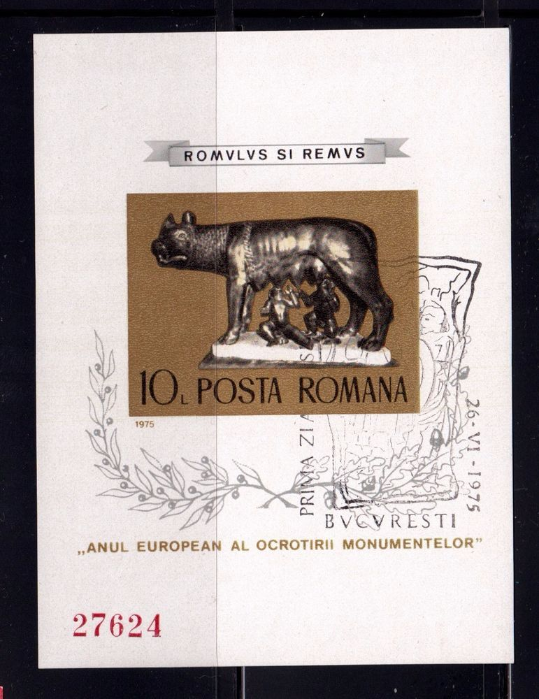 postage stamps Wolf & twin Brothers Romulus, Remus