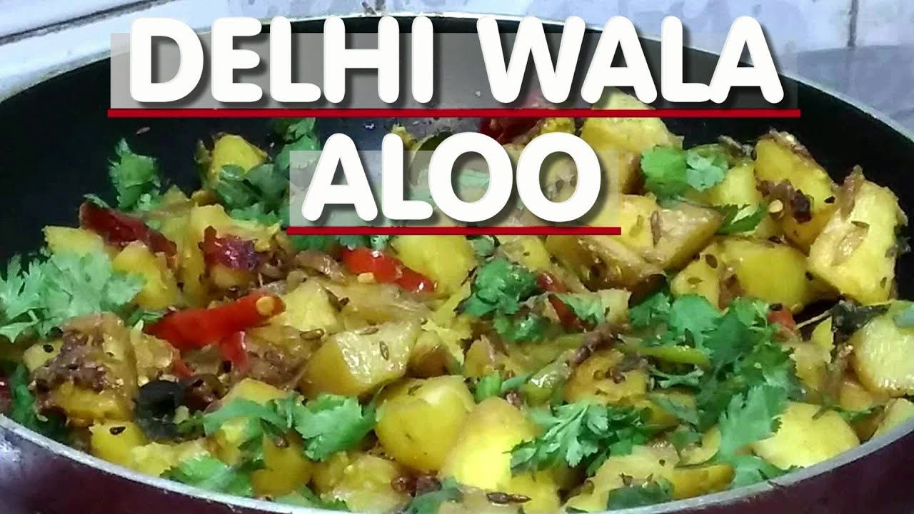 Delhi wala aloo recipe in hindi aloo vegetable recipe indian style delhi wala aloo recipe in hindi aloo vegetable recipe indian style pot forumfinder