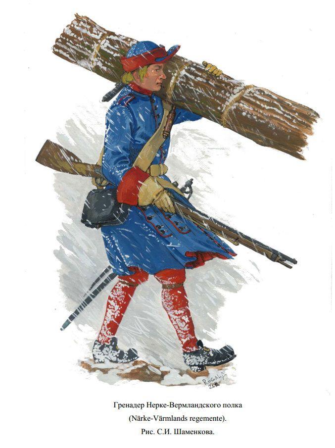 Grenadier  Sweden.