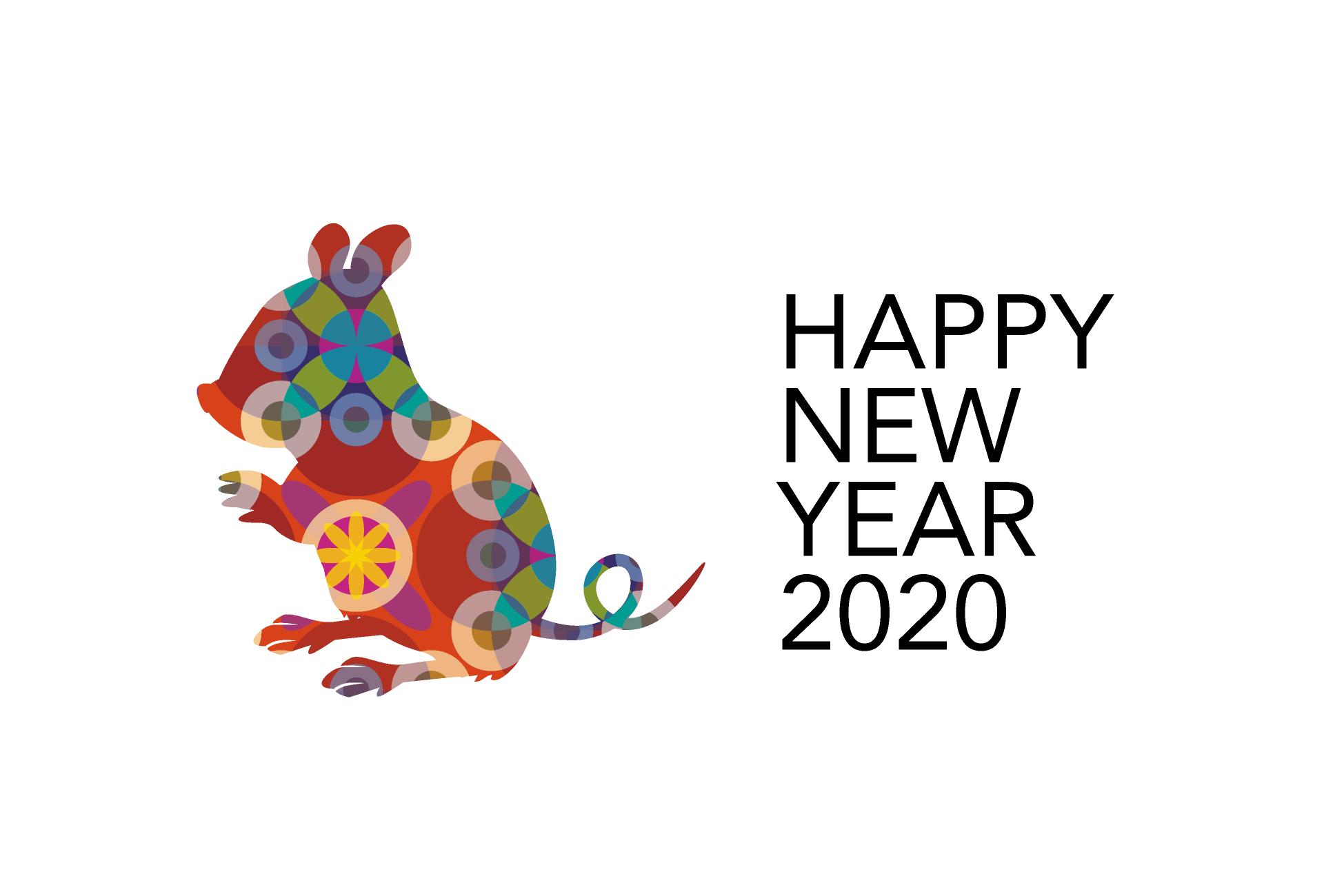 シンプルな和柄ネズミシルエット年賀状のフリーダウンロード画像 Ii