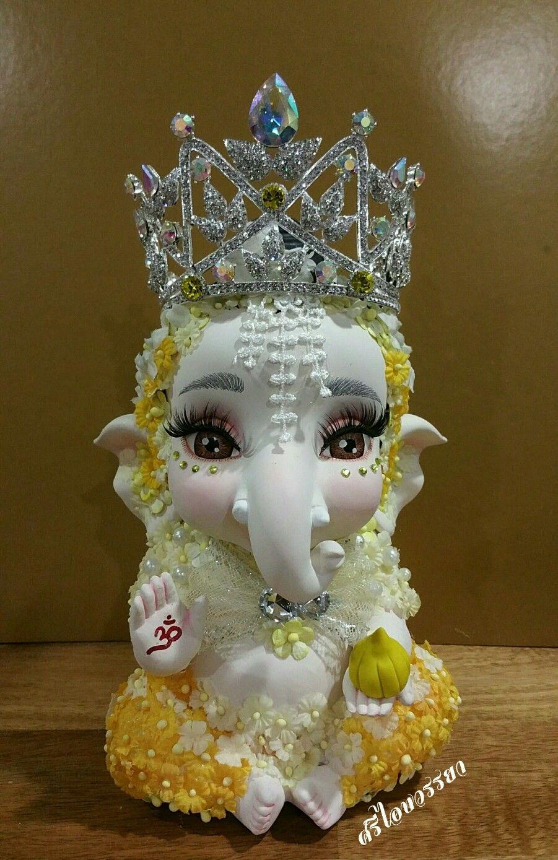 Yellow Ganesh Baby Ganesha Lord Ganesha Paintings Ganesh Chaturthi Images