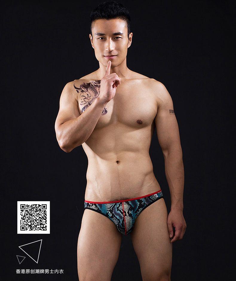 Sexy Guy Gay Underwear Asian Man  Asian Man -4200