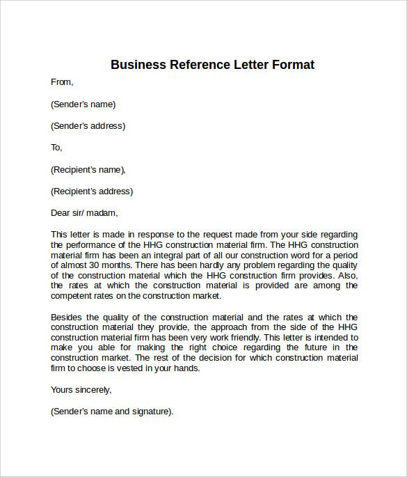 sample reference letter format download free documents pdf - business reference letter template