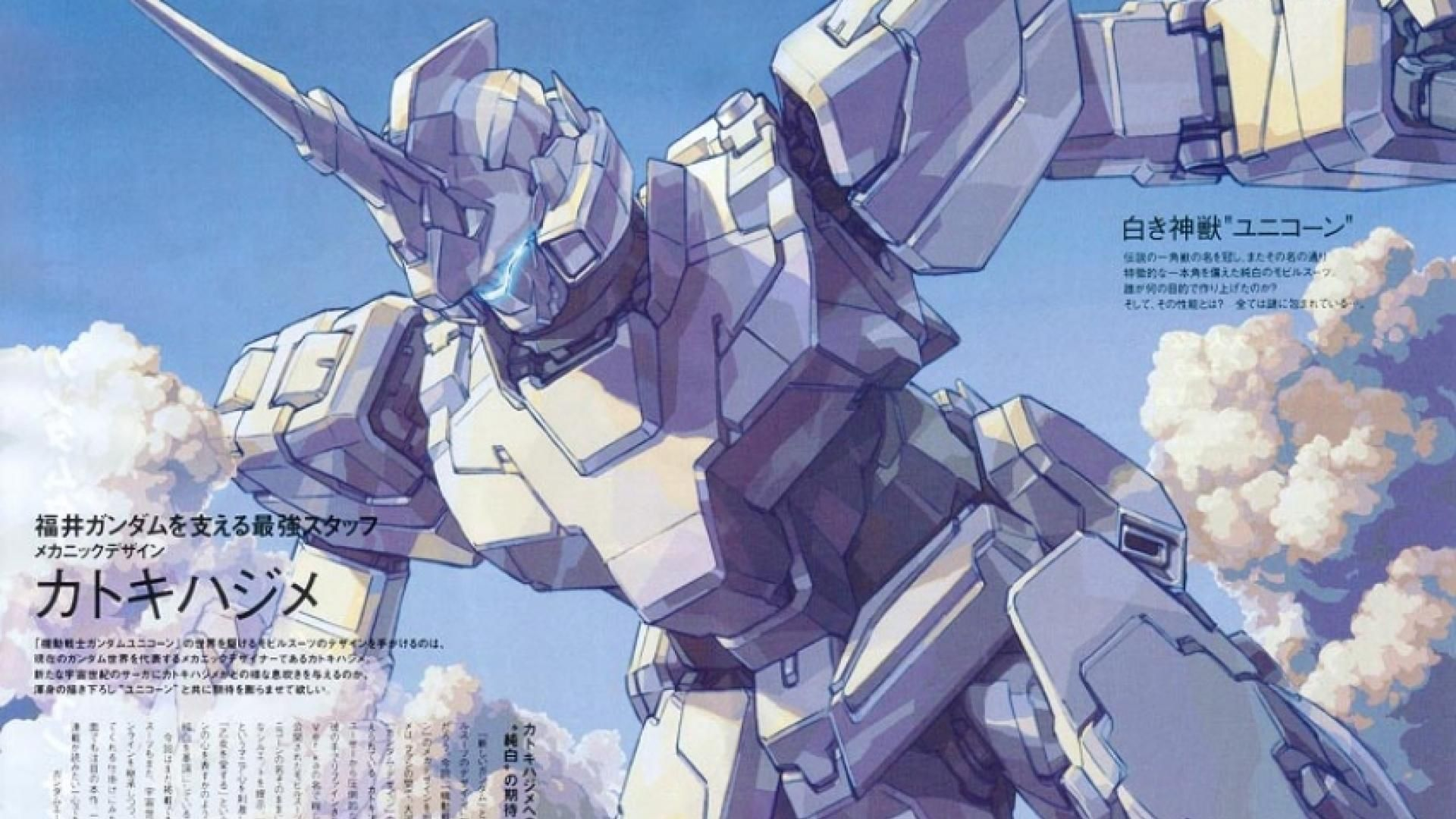 Gundam Unicorn Wallpapers For Android Bozhuwallpaper Unicorn Wallpaper Unicorn Gundam Gundam Wallpapers