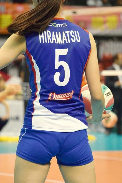 Female Volleyball Player Standing Ball Stock Photo (Edit