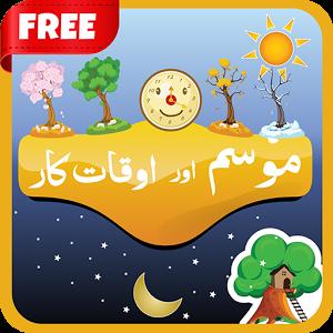 Seasons & Time for Kids Urdu Seasons & Time for Kids