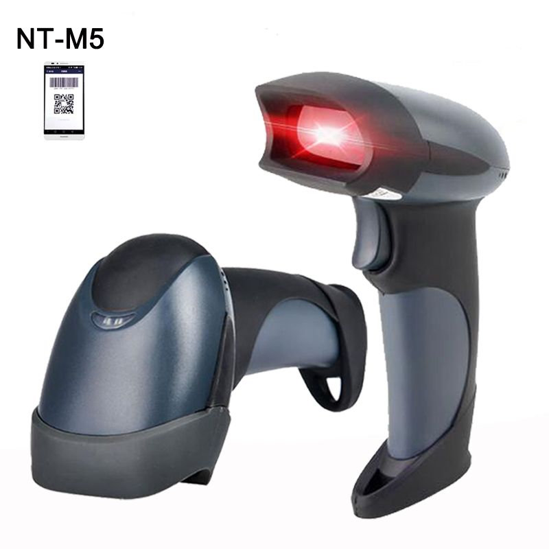 Wholesale High Quality M5 2D Wired Handheld USB Scanner QR Code