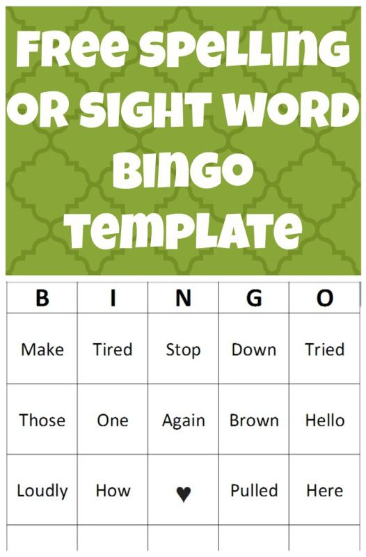 Free Spelling Or Sight Word Bingo Template  Bingo Words And Spelling