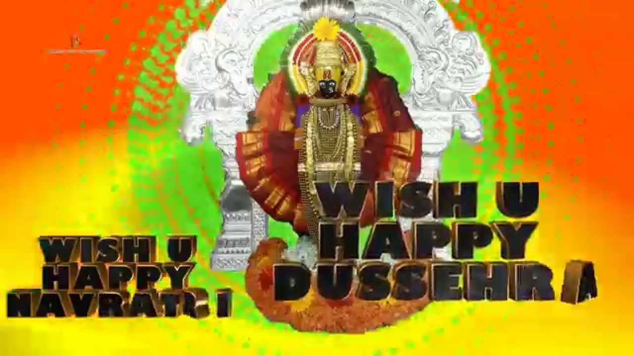 Happy dussehrahappy navratrihappy durga puja greetings video happy dussehrahappy navratrihappy durga puja greetings video kristyandbryce Choice Image