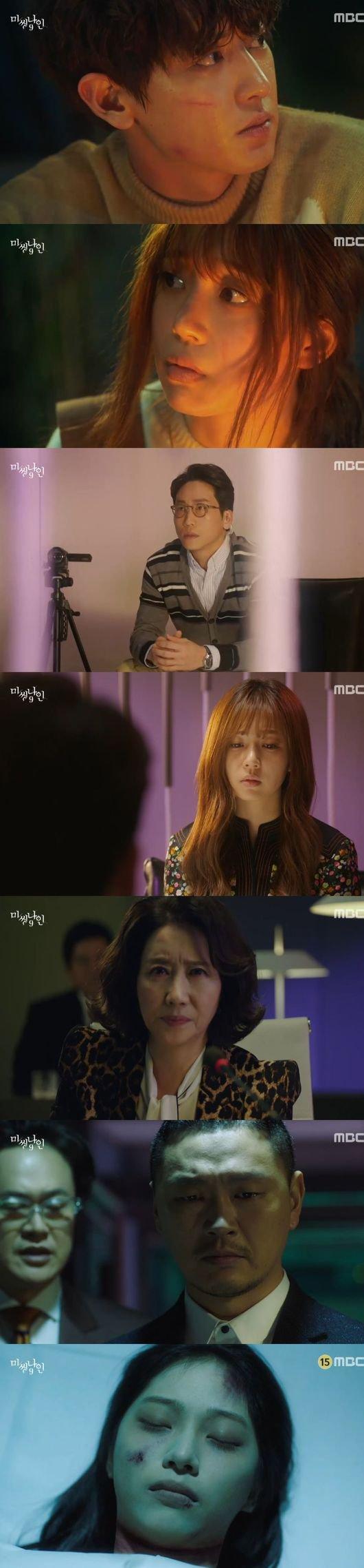 [Spoiler] 'Missing 9' Baek Jinhee, is it really amnesia