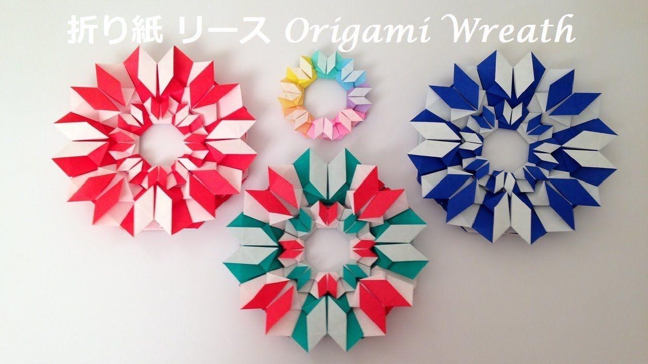 折り紙 リースの簡単な折り方4niceno1origami Wreath Tutorial