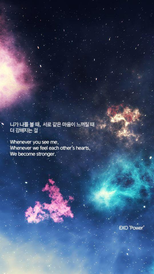 Exo Power Lyrics Wallpaper Exo In 2019 Pinterest Exo Exo