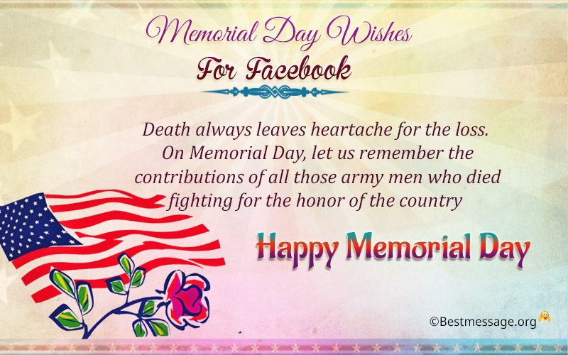 Happy memorial day wishes greetings quotes sayings pictures happy memorial day wishes greetings quotes sayings pictures text messages which m4hsunfo