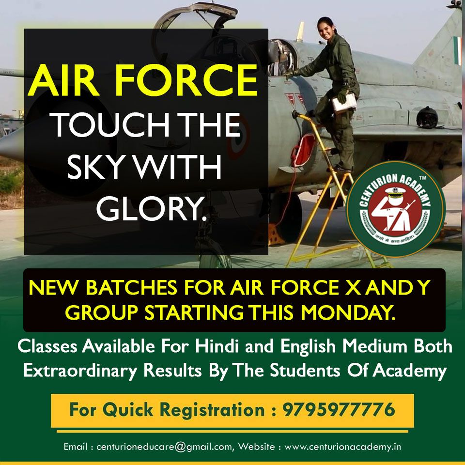 AIR FORCE TOUCH THE SKY WITH GLORY. New Batches For