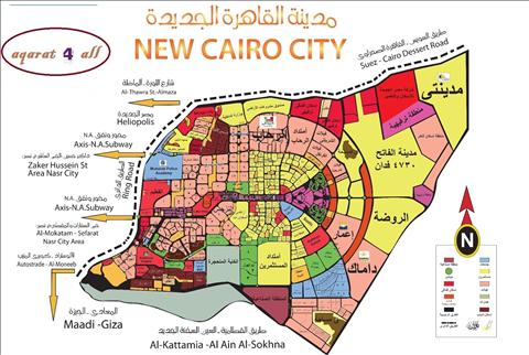 شقه للبيع فى التجمع امام الجامعه الامريكيه مباشره سعر لقطه Cairo New Cairo City Map