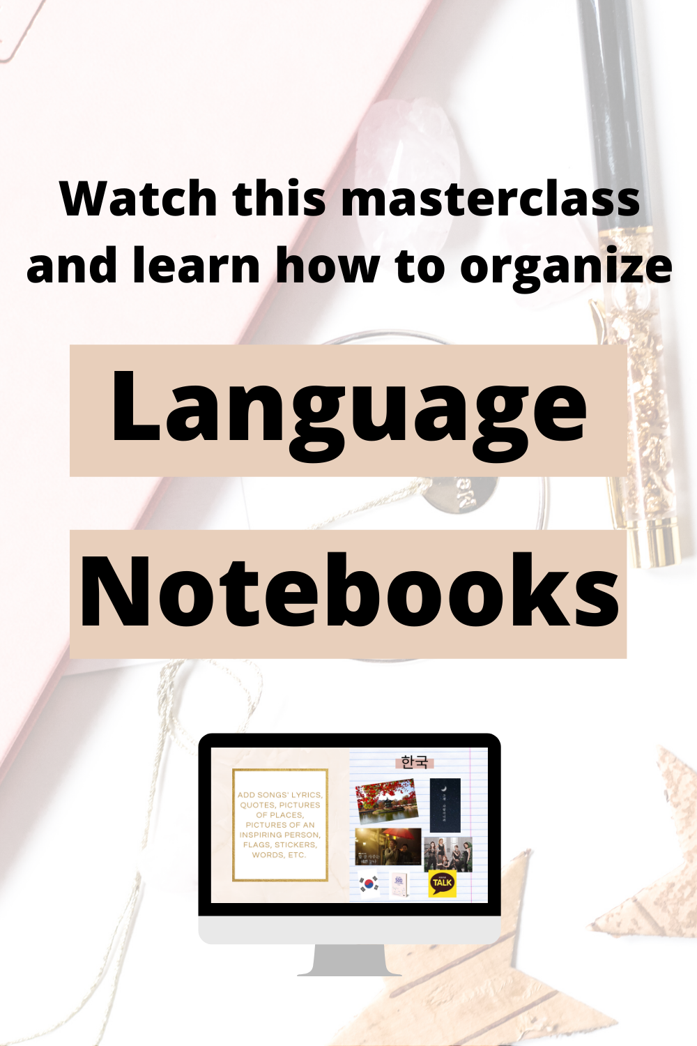 Learn The Best Strategies And Tips To Learn Foreign Languages With Ease And Achieve Your Language Goals Language L Language Study Language Curriculum Language
