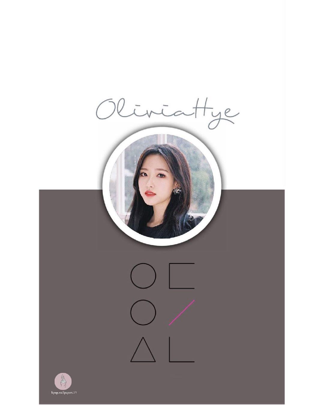 Kpop Wallpapers Edits On Instagram Loona Wallpaper Made By Kpop Wallpapers 13 Loona Gowon Stageoutfits Flylikabutte Kpop Wallpaper Wallpaper Instagram