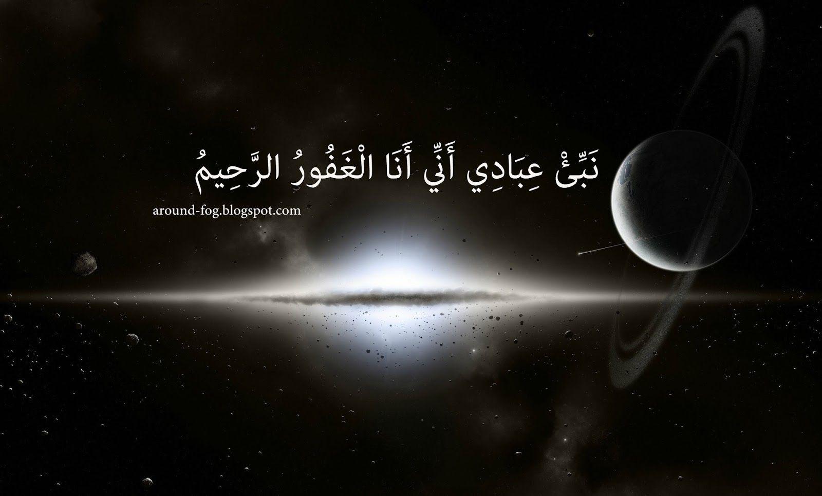 Pin On 04 1 Q Meditations تأملات قرآنية