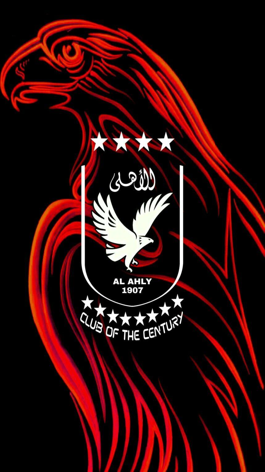 خلفيات الأهلى Apple logo wallpaper iphone, Al ahly sc
