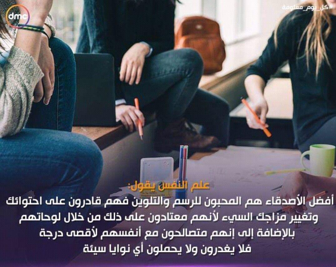 Pin By Inas Gadalla On بيني وبينكم Writing Incoming Call Jig