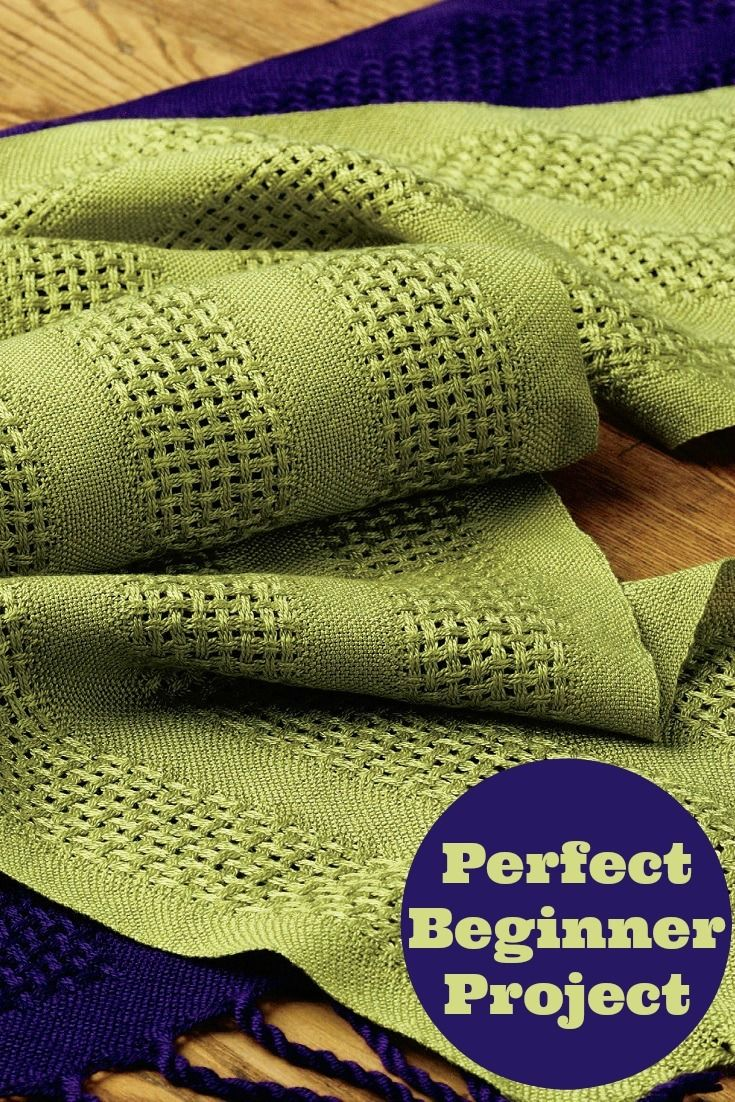 Handwoven Presents: Projects for Beginning Weavers Pattern ...
