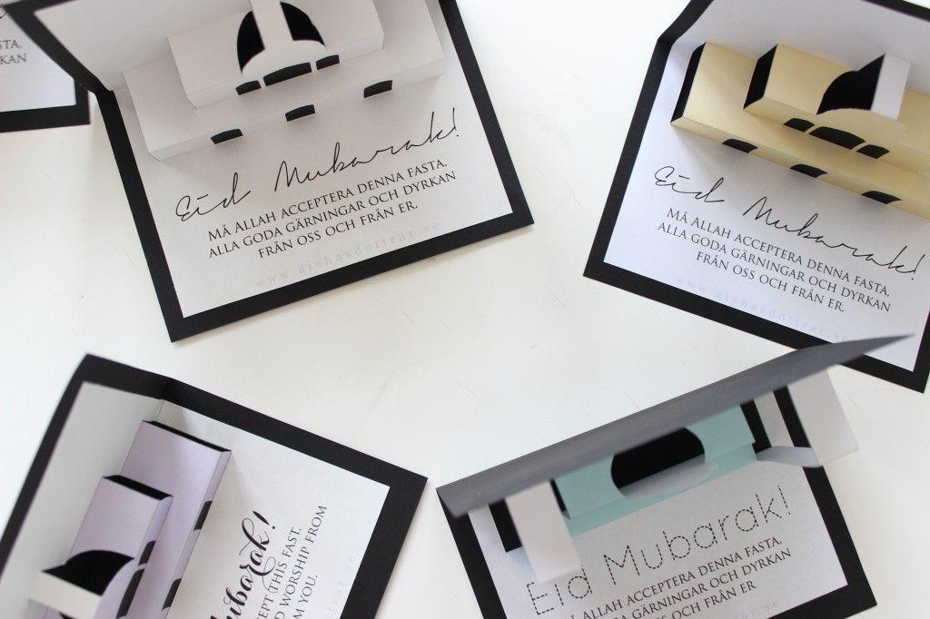 Pop Up Mosque Sweet Fajr Ramadan Crafts Eid Crafts Eid Cards