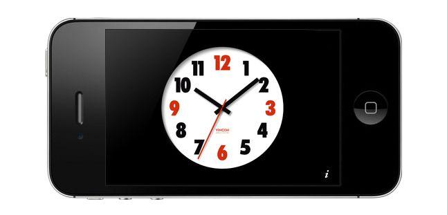 Vinçon Clock App