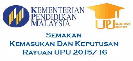 Rayuan Upu Ke Ipta Politeknik 2015 16 About Me Blog Allianz Logo Blog