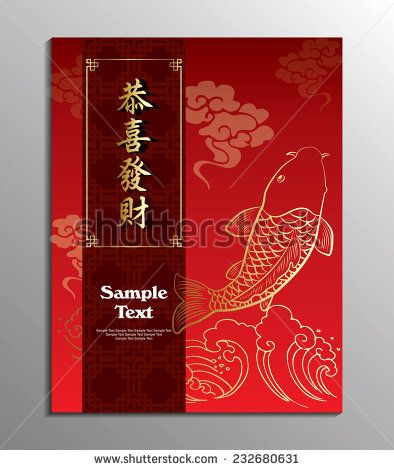 chinese new year flyer design template the chinese character gong xi fa cai