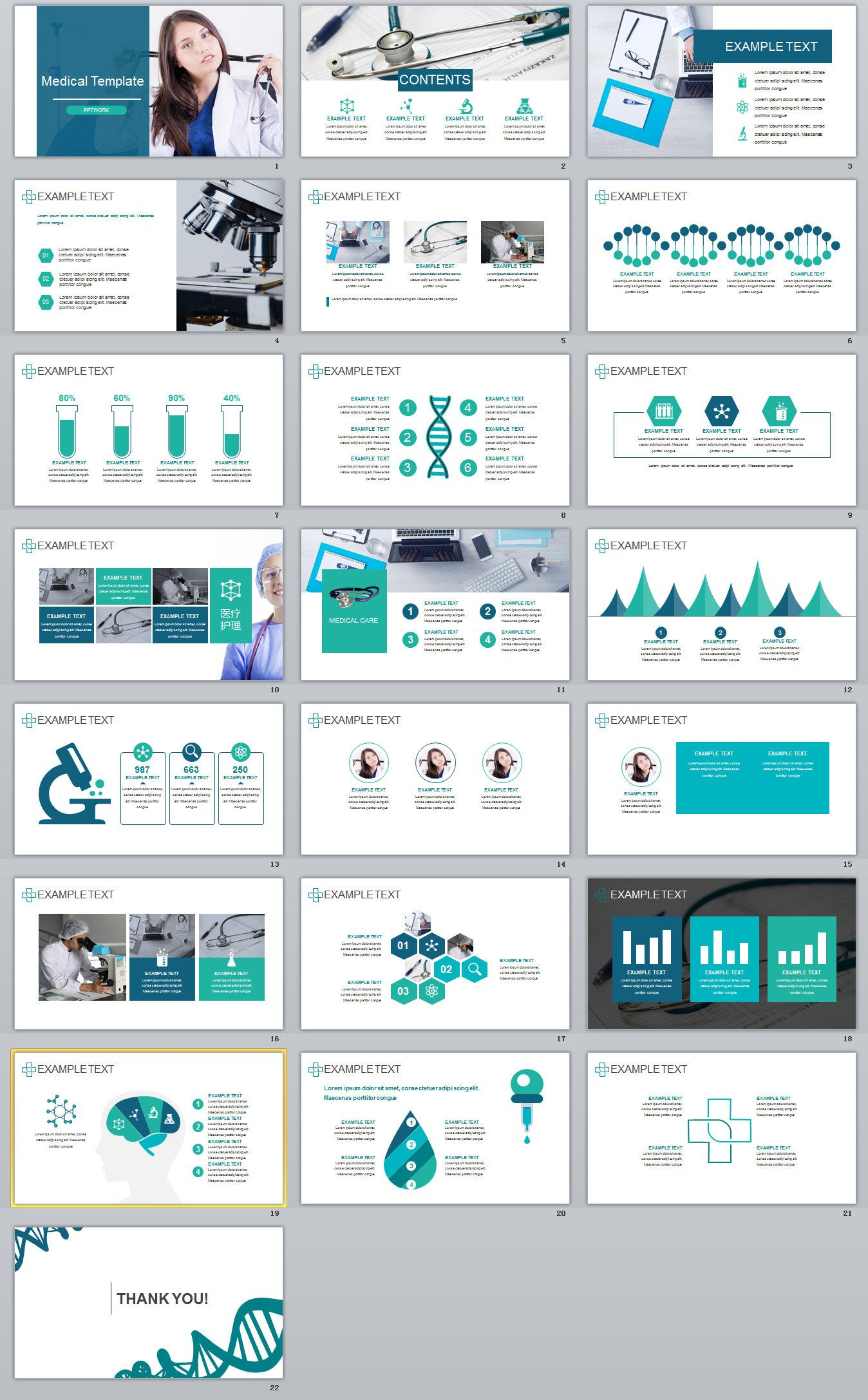 22 best medical industry powerpoint templates on behance 22 best medical industry powerpoint templates on behance powerpoint templates presentation toneelgroepblik